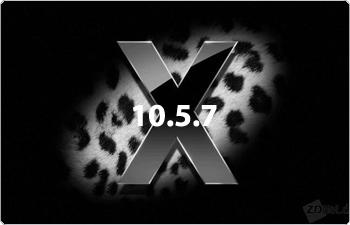 На тестирование уходит очередная сборка Mac OS X 10.5.7