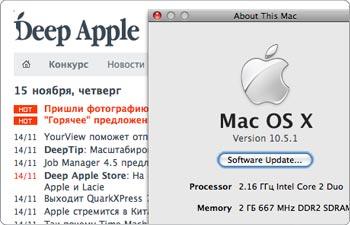 REAL 10.4.11 MAC OS X TÉLÉCHARGER PLAYER