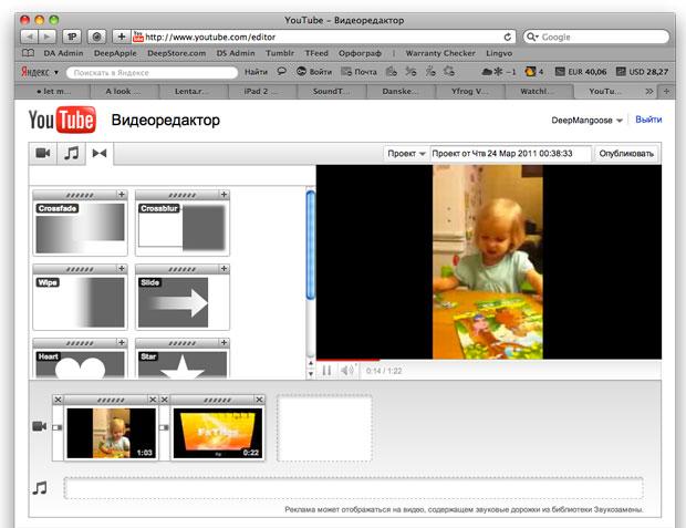 онлайн редактор видео обрезка - фото 7